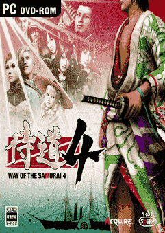 Way of the Samurai 4 Full indir