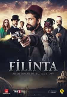 Filinta 56. Bölüm | TRT Dizileri (Sezon Finali)