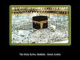Suudi Arabistan Kuran-ı Kerim Orjinal DVD İndir