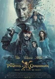 Karayip Korsanları 5: Salazar'ın İntikamı Türkçe Dublaj indir