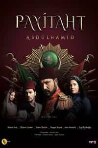 Payitaht Abdülhamid 141. Bölüm indir