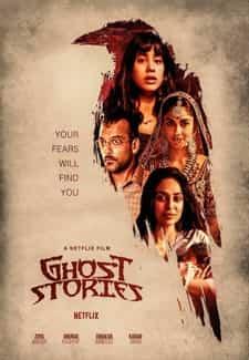 Ghost Stories Türkçe Dublaj indir