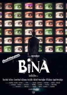 Bina Sansürsüz indir | 2019