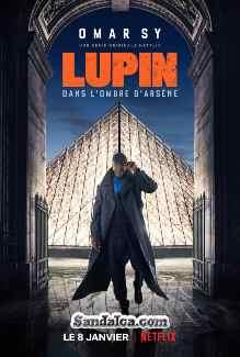 Lupin 2. Sezon Tüm Bölümleri Türkçe Dublaj indir | 1080p DUAL